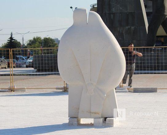 Скульптуру «Семья» могут установить у роддома в Нижнем Новгороде - фото 2