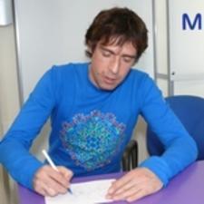 Максим Покровский представил «Музыку нашего города» на Покровке