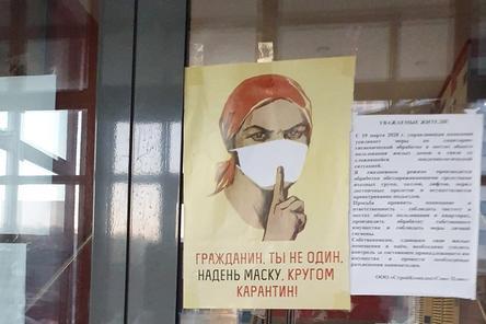 Самоизоляция для беременных в Нижегородской области продлена до конца апреля