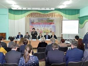 Новый социальный проект стартовал в Нижегородской области
