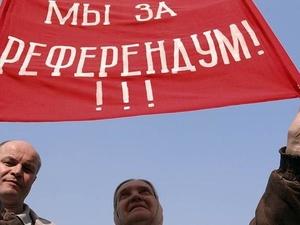 КПРФ инициировало проведение референдума за прямые выборы