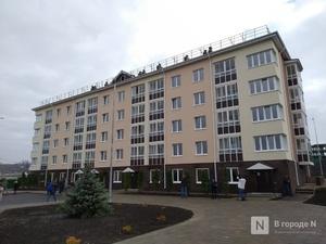 364 квартиры приобретено для сирот в Нижегородской области