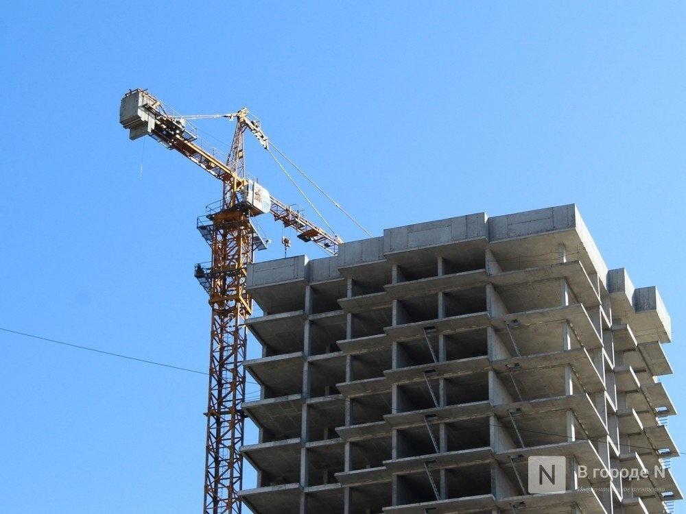 Конструкции нижегородского долгостроя на улице Тимирязева начнут обследовать - фото 1