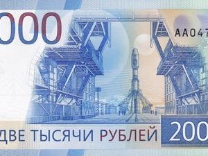 40 фальшивых двухтысячных купюр обнаружили в Нижегородской области