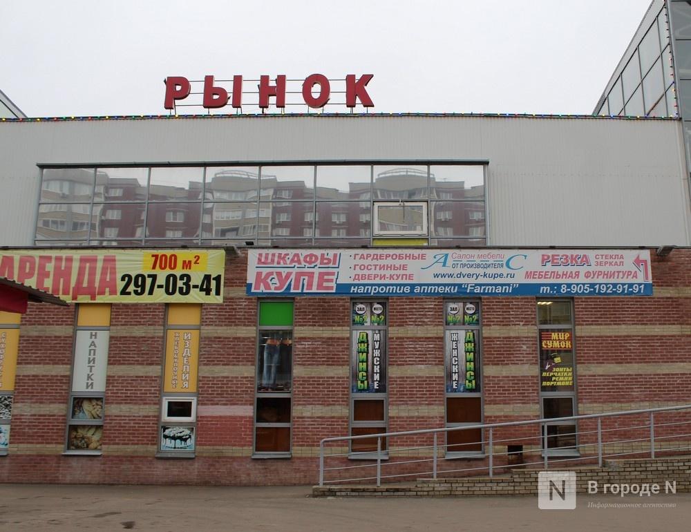 Нижегородские рынки: пережиток прошлого или изюминка города? - фото 18