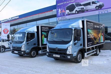 В Нижегородской области стартовала продажа грузовиков «Валдай NEXT»