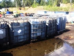 Богородское НПО «Промэкология» заплатит за нарушение правил утилизации отходов