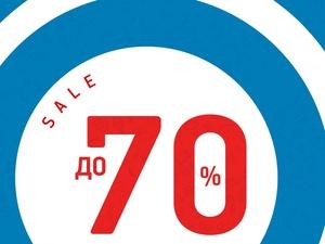 Распродажа со скидками до 70% в стартовала в нижегородском магазине детской одежды