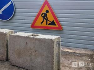 Ремонт проезда от улицы Щербакова до Коминтерна планируется завершить досрочно