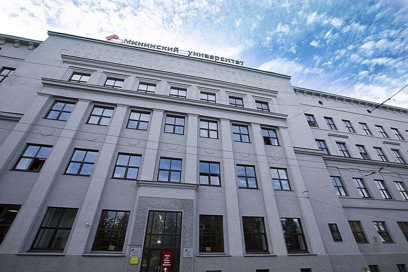 Студенты Мининского университета отправлены на онлайн-обучение