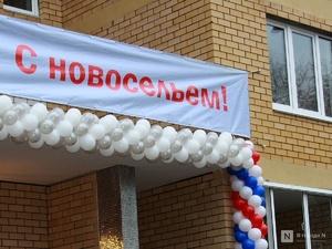 Еще 17 квартир получат нижегородские сироты