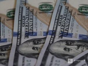 6,5 млрд долларов составил внешнеторговый оборот Нижегородской области