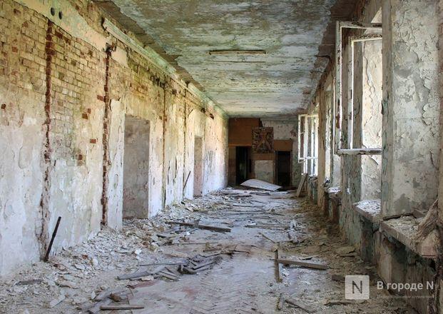 Здесь пела Пугачева: во что превратился нижегородский ДК имени Ленина  - фото 49