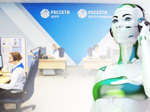 «Россети Центр» и «Россети Центр и Приволжье» расширяют использование искусственного интеллекта