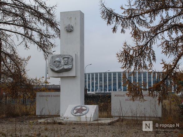 Нижегородская Стрелка: между прошлым и будущим - фото 32