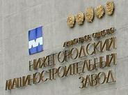 Надежда Отделкина приняла участие в празднике для первоклассников