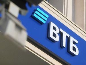 ВТБ и ДОМ.РФ закрыли крупнейшую сделку секьюритизации ипотечных кредитов банка на 95,7 млрд руб