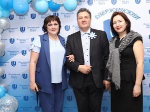 Дзержинскому филиалу ННГУ – 15 лет