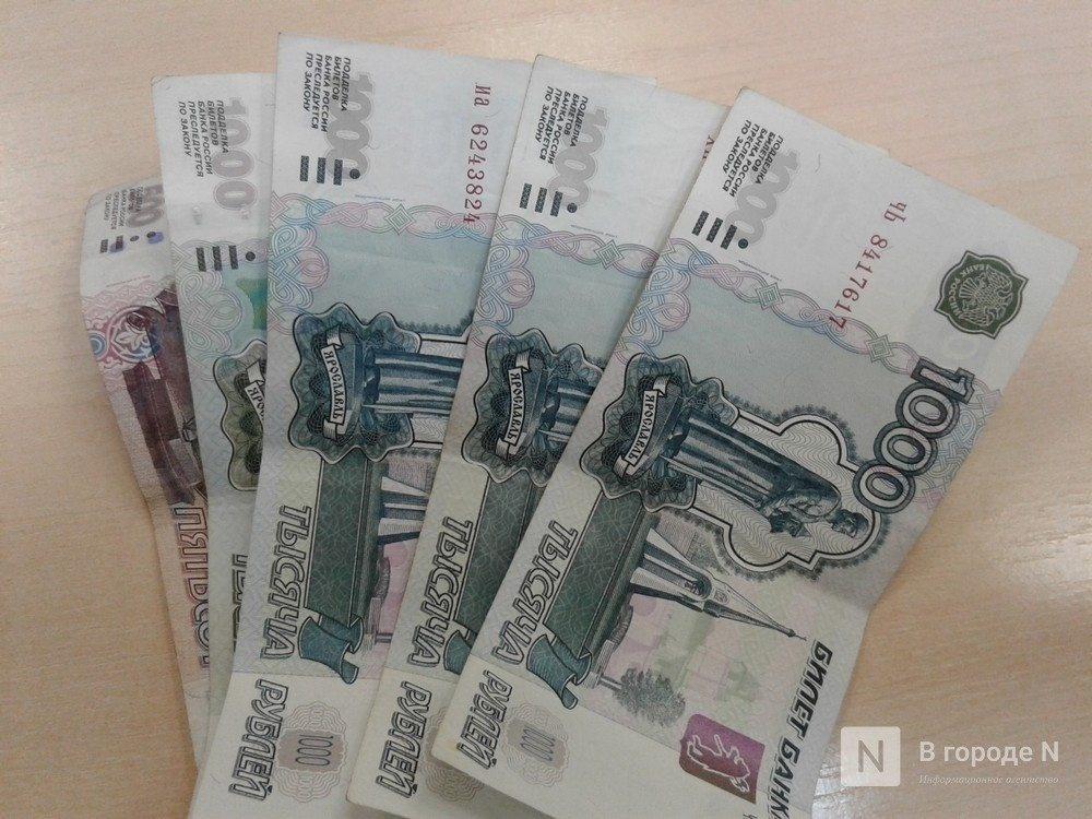 Почти 3 млн рублей задолжало работникам городецкое предприятие - фото 1