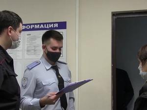 Прекращена работа мошеннической организации, кредитовавшей пенсионеров в Нижнем Новгороде