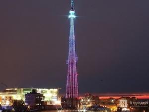 Бегущая радиоволна появится на нижегородской телебашне
