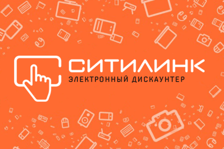 Новый магазин «Ситилинк» открылся в Нижнем Новгороде