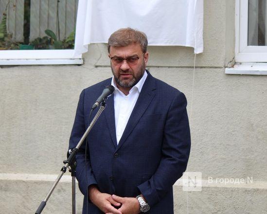 Пореченков и Сельянов открыли мемориальную доску Балабанову в Нижнем Новгороде - фото 21