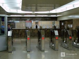 Нижегородский метрополитен заявил о необходимости увеличить стоимость проезда