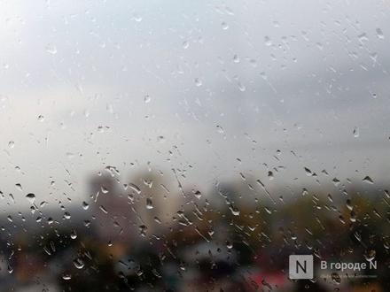 Дождливая и пасмурная погода ждет нижегородцев в выходные