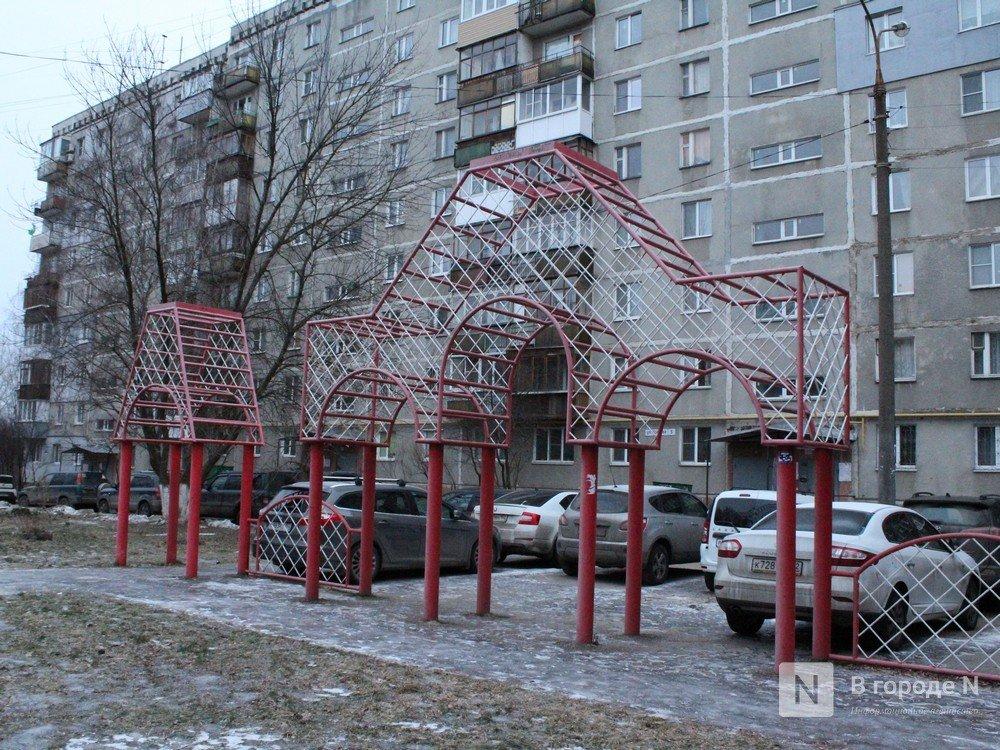 Больше света и цветов: что хотят видеть нижегородцы в сквере на улице Усилова - фото 9