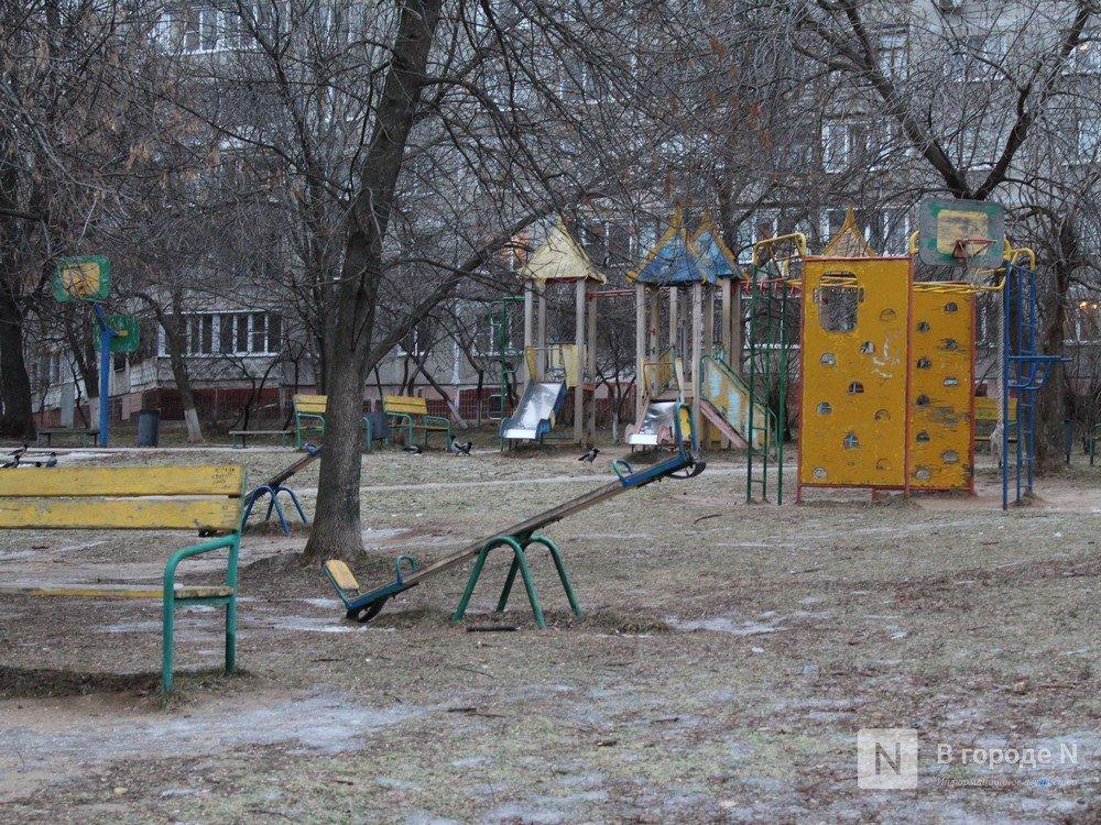 Больше света и цветов: что хотят видеть нижегородцы в сквере на улице Усилова - фото 3