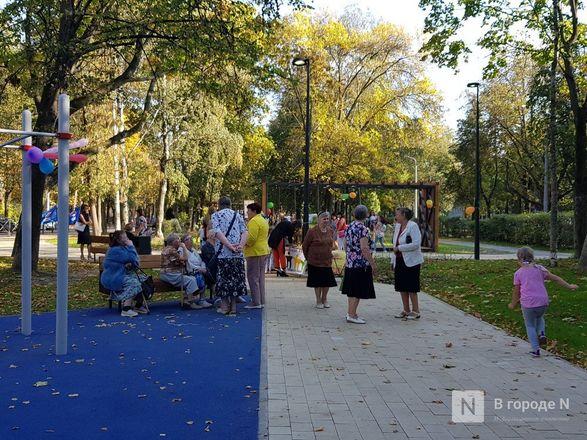 Сквер Прыгунова торжественно открыт после второй очереди благоустройства - фото 13