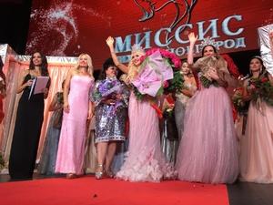 Определились победительницы конкурса «Миссис Нижний Новгород — 2018»