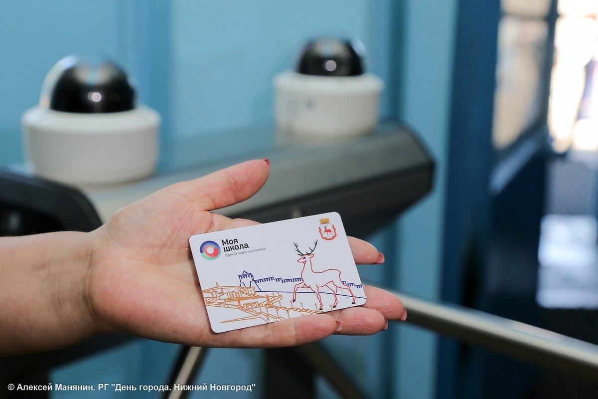 Систему распознавания лиц установят во всех школах Нижнего Новгорода - фото 1