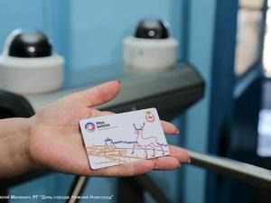 Систему распознавания лиц установят во всех школах Нижнего Новгорода