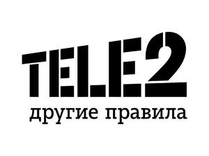 Tele2 раздает интернет терабайтами