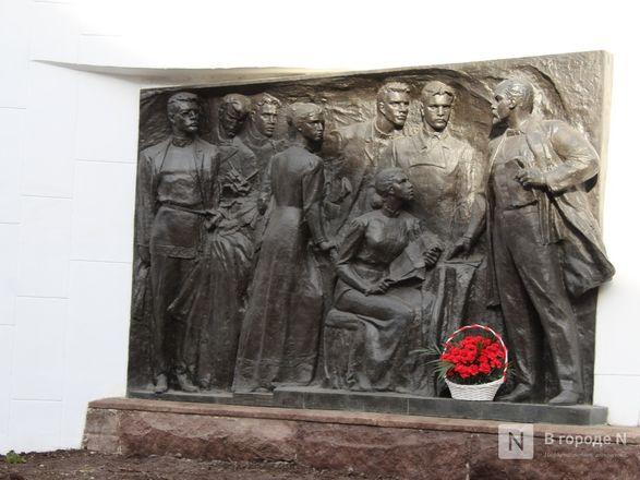 Памятник Ленину и марксистам отреставрировали в Нижнем Новгороде - фото 3