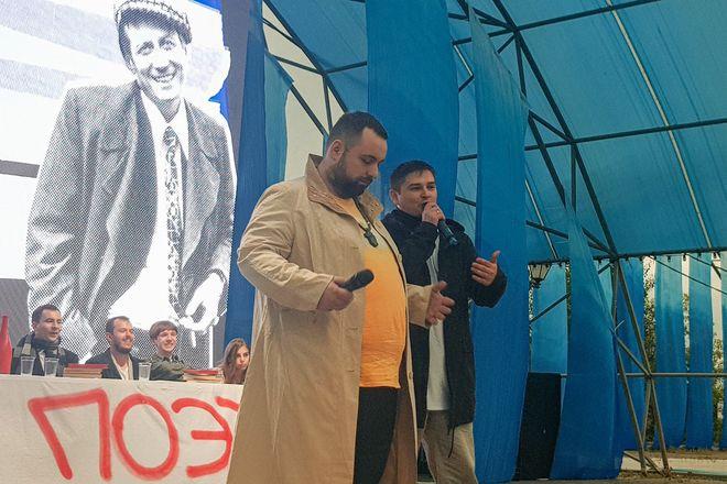 Бродский против Евтушенко: в Выксе прошел рэп-батл поэтов - фото 2