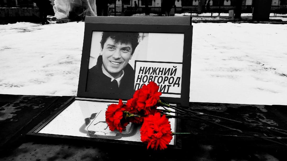Мероприятие в память о Борисе Немцове разрешили провести в Нижнем Новгороде - фото 1
