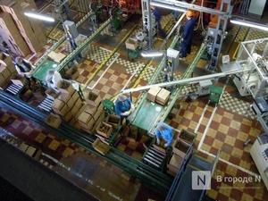 Нижегородский масложиркомбинат взял золото в рамках премии «Экспортер года — 2019»