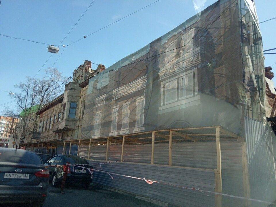 Реконструкция «Шахматного дома» в Нижнем Новгороде продлится до весны 2020 года - фото 1