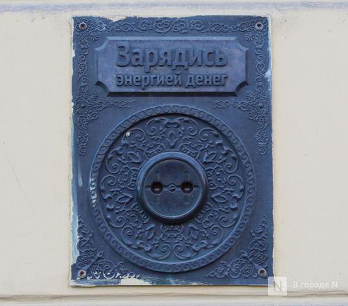 Галоши, ложка, объявление: памятники каким предметам установили в Нижнем Новгороде - фото 16