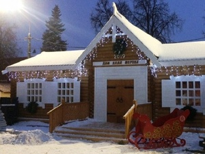 Нижегородцев приглашают в резиденцию Деда Мороза