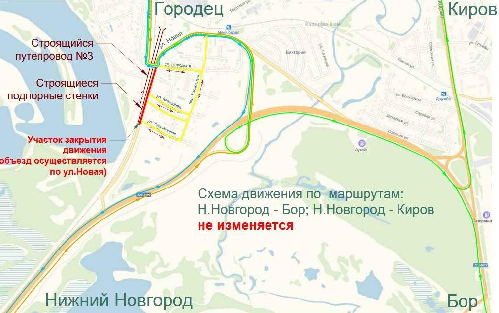 В Нижегородской области началось строительство дороги Неклюдово – Золотово - фото 2
