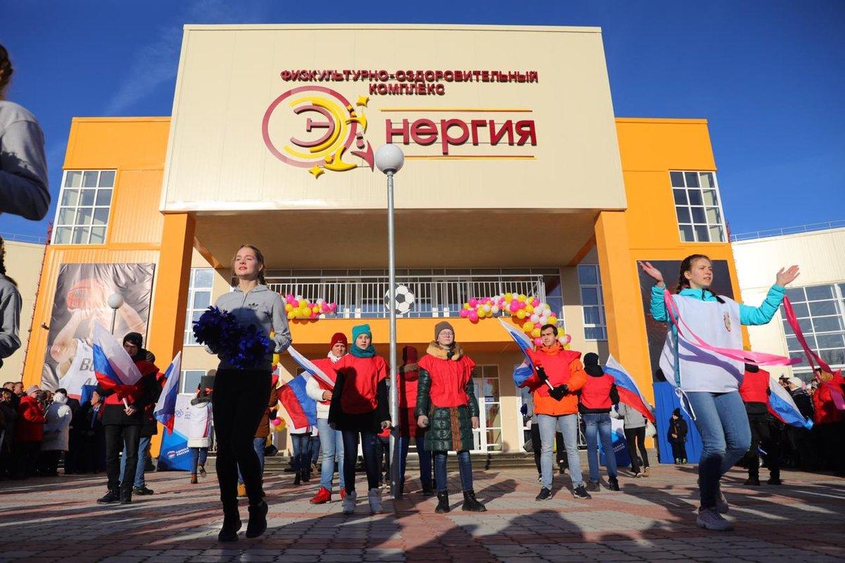 Новый ФОК с кинотеатром и бильярдом открыли в Дальнеконстантиновском районе - фото 1
