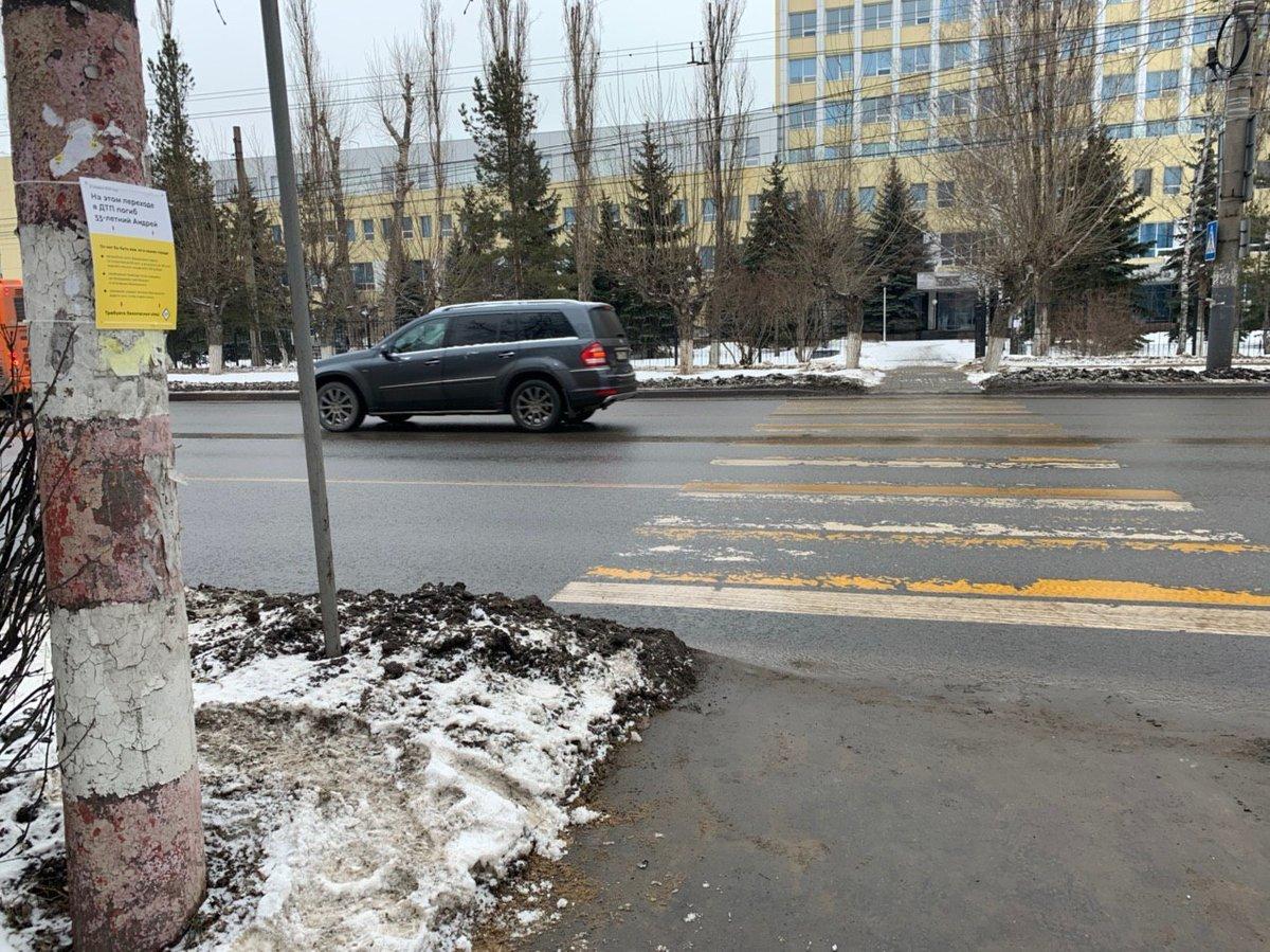 Еще одна табличка в память о погибшем пешеходе появилась в Нижнем Новгороде - фото 2