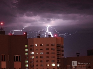 Грозы и дожди ожидают нижегородцев на этой неделе
