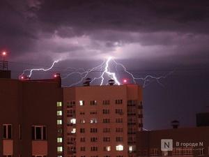 Грозы ожидаются в Нижегородской области вечером 25 июля