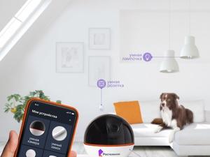 «Легко подключить, комфортно жить» — новая рекламная кампания «Ростелекома» про «Умный дом»