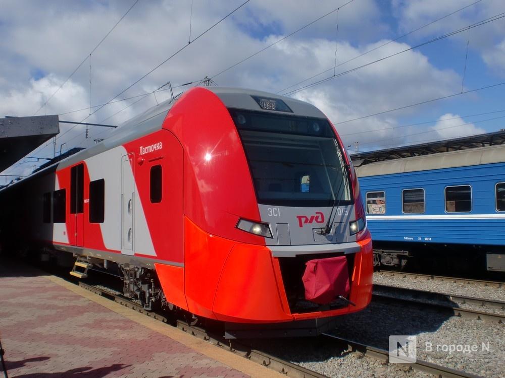Периодичность курсирования поездов «Стриж» Москва — Нижний Новгород увеличится с 3 июля - фото 1
